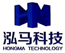 [工商信息]厦门泓马科技有限公司的企业信用信息变更如下