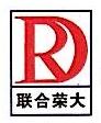 南京联合荣大工程材料有限责任公司