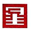 [工商信息]国星基金管理(深圳)有限责任公司的企业信用信息变更如下
