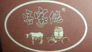 [工商信息]博罗县浮仙罗浮山特产有限公司的企业信用信息变更如下
