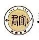 厦门市君宜茶业有限公司