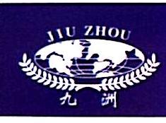 扬州九洲资产经营管理有限公司