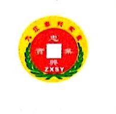 九江市忠兴安装工程有限公司