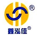 [工商信息]深圳市鑫泓佳电子有限公司的企业信用信息变更如下