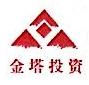 吉林金塔投资股份有限公司