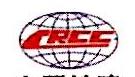 [工商信息]中铁二十二局哈尔滨铁路建设集团有限责任公司的企业信用信息变更如下