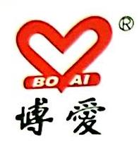 广州博爱智谷电子商务有限公司