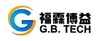 [工商信息]北京福霖博益科技有限公司的企业信用信息变更如下