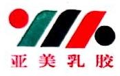 杭州萧山亚美装饰材料有限公司