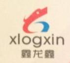 龙岩市鑫龙鑫机械有限公司