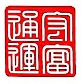 深圳市灿鸿物流有限公司