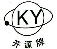 南宁市新开源工贸有限公司