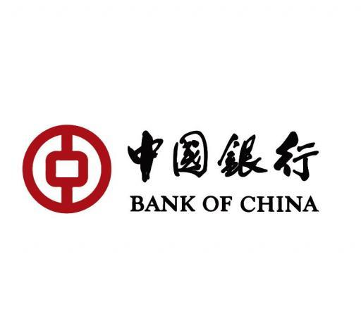 中国银行股份有限公司 : 原告中国银行股份有限公司广州增城新塘支行诉被告戴健金融借款合同纠纷一案