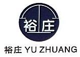 南宁裕庄投资管理有限公司