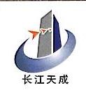 [工商信息]百色长江天成房地产开发有限公司靖西分公司的企业信用信息变更如下