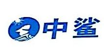中鲨动物保健品(厦门)有限公司