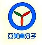 [工商信息]东莞市亚美化工科技有限公司的企业信用信息变更如下
