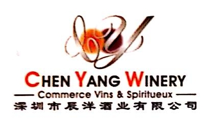 深圳市辰洋酒业有限公司