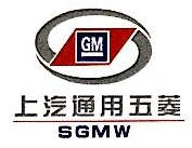 南通长江五菱汽车销售服务有限公司