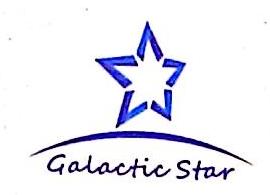 [工商信息]深圳市银河之星文化传播有限公司的企业信用信息变更如下