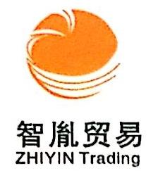 [工商信息]南宁智胤贸易有限公司的企业信用信息变更如下