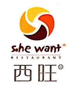 杭州本港餐饮有限公司