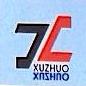 深圳市煦卓科技有限公司