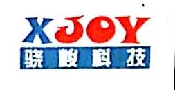 [工商信息]深圳市骁峻科技开发有限公司的企业信用信息变更如下