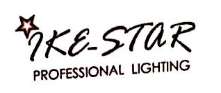 [工商信息]艺科星(北京)照明科技有限公司的企业信用信息变更如下