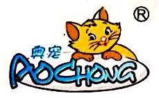 台州市黄岩奥通宠物用品厂