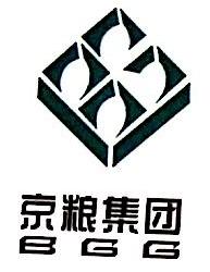 [工商信息]北京市顺义粮油总公司的企业信用信息变更如下