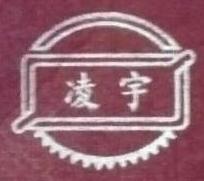 沈阳市苏家屯区北方电器厂