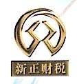 唐山永信土地评估有限公司