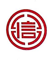 国民征信(北京)有限公司