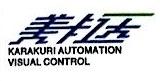 深圳市美卡达科技有限公司