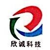 [工商信息]安徽欣诚广播电视科技有限公司的企业信用信息变更如下