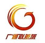 深圳市东方差旅管家航空服务有限公司