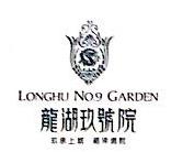 河南安昇房地产有限公司