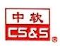 四川中软科技有限公司
