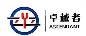 深圳市卓越者模具技术有限公司