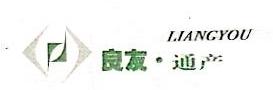 北京良友通产物业管理有限公司