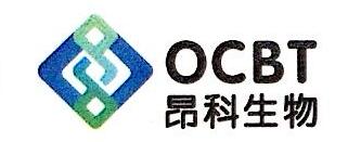 昂科生物医学技术(苏州)有限公司