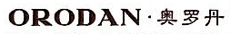 [工商信息]海宁市奥罗丹服饰有限公司的企业信用信息变更如下