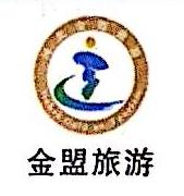 河北金盟旅游开发股份有限公司