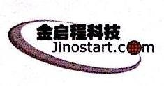 北京金启程科技有限公司