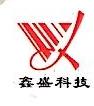 兰州鑫盛电子科技有限公司