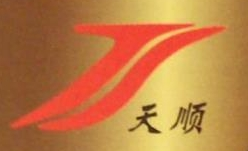 安平县天顺五金网业有限公司