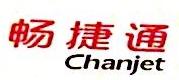北京畅捷通支付技术有限公司广东分公司