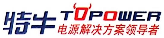 [工商信息]国充充电科技江苏股份有限公司上海分公司的企业信用信息变更如下