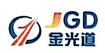 金光道环境建设集团有限公司重庆分公司